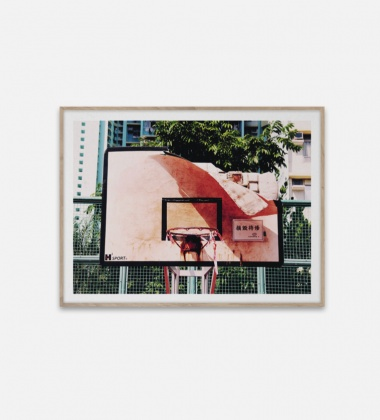 Poster 30x40 Cities of Basketball 06 Hong Kong by Kasper Nyman